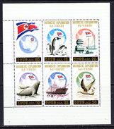 North Korea 1991 Antarctic Exploration M/s ** Mnh (36779) - Postzegels