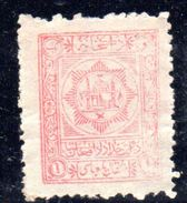 XP2648 - AFGANISTAN 1916, 1 Aba  Rosso Nuovo Senza Gomma - Afghanistan