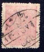 XP2902 - AFGANISTAN 1921, 1 Valore Rosa Usato . - Afghanistan