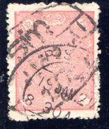 XP2928 - AFGANISTAN 1921, 1 Valore Rosa Usato . - Afghanistan