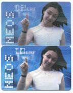 1679 - NEOS 2 Und 10 CHF Prepaid Telefonkarten Set - Suisse
