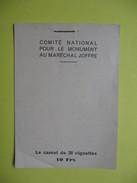 Vignette Comité National Pour Le Monument Au Maréchal Joffre - Erinnophilie