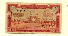 SAUDI ARABIA 1 RIYAL 1956 PICK 2 FINE NR 19.95 - Arabia Saudita