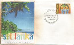 Sri Lanka, Wonder Of Asia, Letter Camp Post-Office - Sri Lanka (Ceylon) (1948-...)