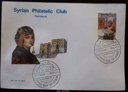 Syria,Syrie,1992, Science Week ,FDC. - Syrie