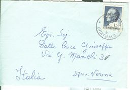 OPATIIJA - TIMBRO POSTE OPATIJA, 1,25, VIAGGIATA 1970, VERONA - ITALIA - 1945-1992 Repubblica Socialista Federale Di Jugoslavia