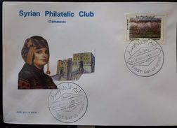 Syria,Syrie,1993,Tree Day ,FDC. - Syrie