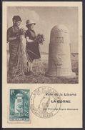 """FR - Carte Maximum """"Voie De La Liberté - La Borne"""" Cachet Fontainebleau 18 Septembre 1947- B/TB - - Cartes-Maximum"""