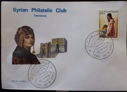 Syria,Syrie,1993,Mothers Day ,FDC. - Syrie