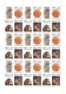 RUSSIA U.R.S.S. 1988 - Foglio ** Terremotati Armenia N. 5592 /94 - Serie Compl.  Cat. 45,00 € - Lotto 4244 - Blocchi & Fogli