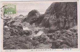 LB 34 : Japon , Japan : Vue  , Timbre - Japon