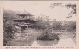 LB 34 : Japon , Japan : Vue  , - Japon