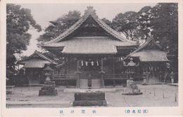 LB 34 : Japon , Japan : Vue  , - Zonder Classificatie