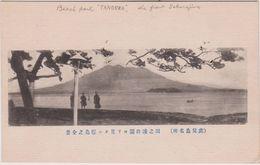 """LB 34 : Japon , Japan : Vue  ,  Beach Park """" Tanoura """" - Japan"""