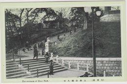 LB 34 : Japon , Japan : Vue  , The  Entrance  Of  Ueno Park - Japan