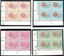 FRANCE 1975 PREO YT N° 134/137 MONNAIE GAULOISE Coins Datés Neufs ** - 1964-1988
