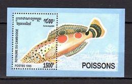 Cambodia 1995 Fish MNH -(V-26) - Meereswelt