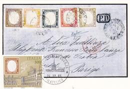 Carte-Maximum ITALIE N° Yvert 1683 (TURIN) Obl Sp Ill - Cartas Máxima