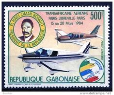 Gabon, 1984, Trans Africa Airplane Rallye, Aviation, MNH, Michel 897 - Gabun (1960-...)
