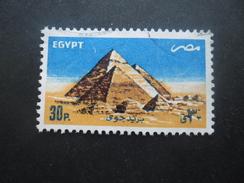 EGYPTE Poste Aérienne N°173 Oblitéré - Poste Aérienne
