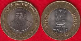 "India 10 Rupees 2015 ""Swami Chinmayananda"" BiMetallic UNC - India"