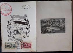 Syria,Syrie,1957,Immunization Day - Port Said ,FDC. - Syrie
