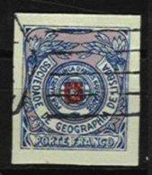 PORTUGAL, Franchise, AF 10, Yv 56, Used, F/VF - Franchise