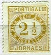 PORTUGAL, AF 48, Yv 50, Cracked Plate, (*) MNG, F/VF, Cat. € 27,00 As Normal - Errors, Freaks & Oddities (EFO)