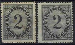 PORTUGAL, AF 59, Yv 80, * MLH, Ave/Fine, Cat. € 80,00 - 1862-1884 : D.Luiz I