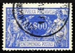 PORTUGAL, Postal Parcels, AF 15, Yv 15, Used, F/VF, Cat. € 13,00 - Neufs