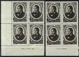 PORTUGAL, AF 640, Yv 651, ** MNH, VF/XF - 1910-... République