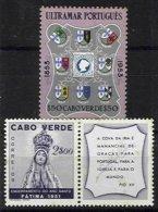 PORTUGAL, CAPE VERDE, AF 260, 280: Yv 262, 288, * MLH, F/VF, Cat. € 4,00 - Cape Verde