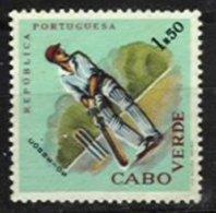 PORTUGAL, CAPE VERDE, AF 306, Yv 317, (*) MNG, F/VF - Cap Vert