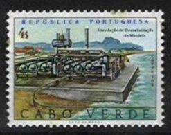 PORTUGAL, CAPE VERDE, AF 348, Yv 372, ** MNH, F/VF - Cap Vert