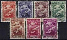 PORTUGAL, CAPE VERDE, AF 1/2, 5/9: Yv 1/2, 5/9, * MLH, F/VF, Cat. € 60,00 - Cap Vert