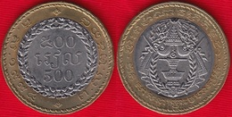 "Cambodia 500 Riels 1994 ""Norodom Sihanouk"" BiMetallic UNC - Cambodia"
