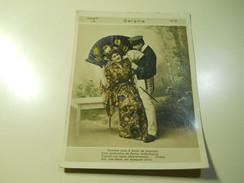 Cigarette Card (16x12cm) Fabrica De Cigarros S. Lourenço * Rio De Janeiro * Brazil* Nº3 *Geisha - Sigaretten