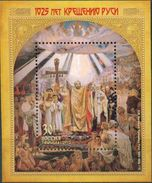 Russia, 2013, Mi. 1950 (bl. 186), Sc. 7466, 1025th Anniv. Of The Christianization Of Russia, Joint Issue With Ukraina, B - Unused Stamps