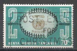 Kenya, Uganda & Tanzania 1970. Scott #222 (U) UN Emblem - Kenya, Uganda & Tanganyika