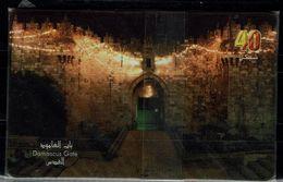 PALESTINE 1998 TELECOMUNICATION PHONECARDS DAMASCUS GATE MINT VF - Palestine