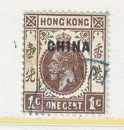 Hong Kong-China 1  (o)  Wmk 3  Muli CA - Used Stamps