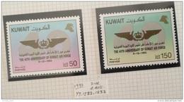K30-  Kuwait 1993 Complete Set 2v. MNH - 40th Anniversary Of Kuwait Air Force - Kuwait