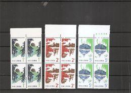 Chine ( 2230A / 2231A En Blocs De 4 XXX -MNH) - 1949 - ... Repubblica Popolare