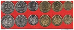 Uzbekistan Set Of 6 Coins: 1 - 50 Tiyin 1994 UNC - Ouzbékistan
