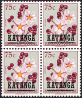 "Katanga 0030**  Fleurs - Bloemen Surchargés ""Katanga"" -MNH - - Katanga"