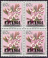 "Katanga 0027**  Fleurs - Bloemen Surchargés ""Katanga"" -MNH - - Katanga"