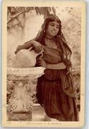 51538118 - Femme Arabe - Cartes Postales