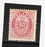 MAG1331  ISLAND 1882  Michl  14 A  (*) UNGEBRAUCHT Mit FALZ  ZÄHNUNG Siehe ABBILDUNG - Ungebraucht