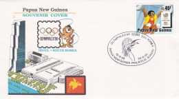 Papua New Guinea Cover 1988 Seoul Olympic Games - Olymphilex (T14-43) - Summer 1988: Seoul