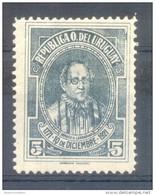 URUGUAY  AÑO 1921 150 ANIVERSARIO DEL NACIMIENTO DEL ESCRITOR DAMASO ANTONIO LARRAÑAGA MNH TBE - Uruguay